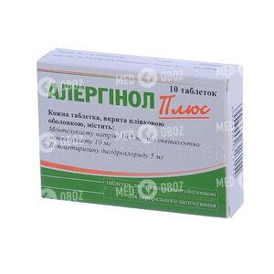 Аллергинол Плюс