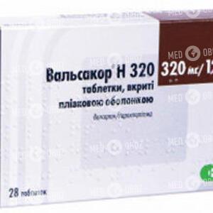 Вальсакор H 320