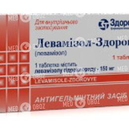 Левамизол-Здоровье