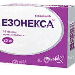 Эзонекса