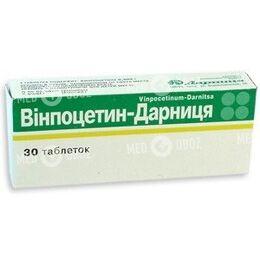 Винпоцетин-Дарница