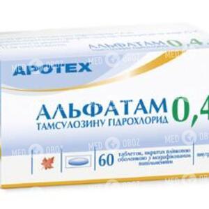 Альфатам