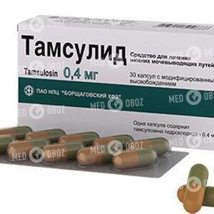 Тамсулид