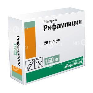 Рифампицин 150 Мг/Изониазид 75 Мг