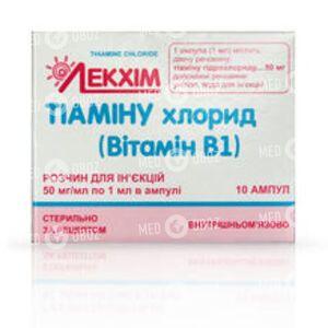 Тиамина Хлорид (Витамин В1)