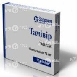 Тамивир