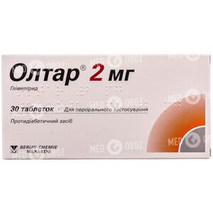 Олтар 2 мг