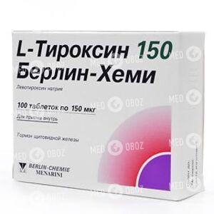 L-Тироксин 150 Берлин-Хеми