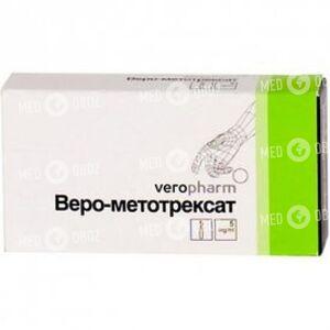 Веро-Метотрексат