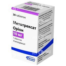 Метотрексат Орион