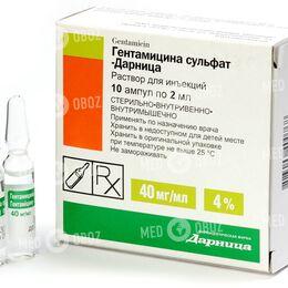 Гентамицина Сульфат-Дарница