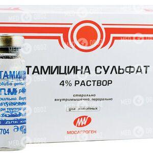 Гентамицина Сульфат
