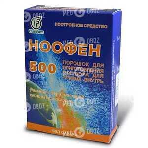 Ноофен 500