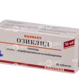 Озиклид