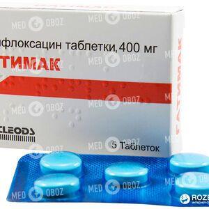 Гатилин-400