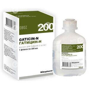 Гатицин-Н