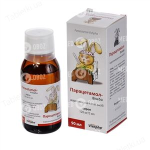 Парацетамол-Вишфа