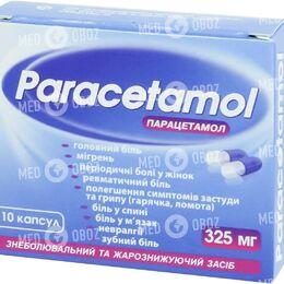 Парацетамол 325 Мг