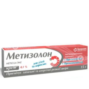 Метизолон