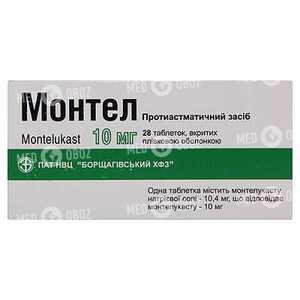Монтел