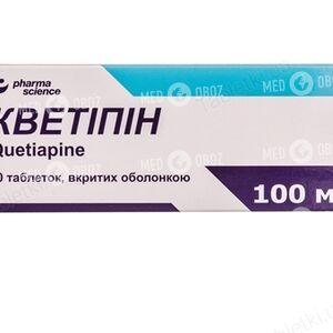 Кветипин