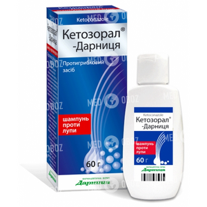Кетозорал-Дарница