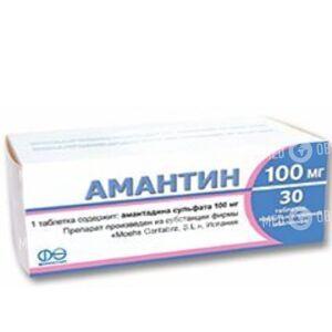 Амантин