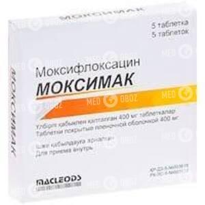Моксимак