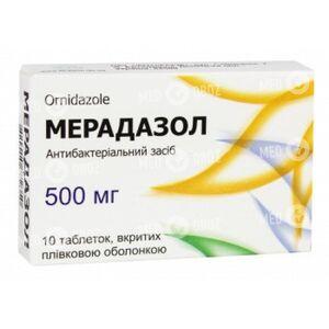Мерадазол