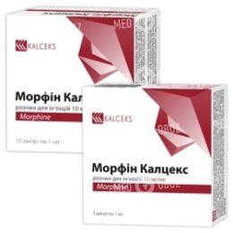 Морфин Калцекс
