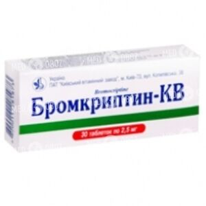 Бромкриптин-КВ
