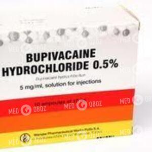 Бупренорфина Гидрохлорид