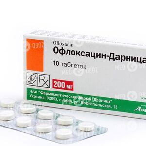 Офлоксацин-Дарница