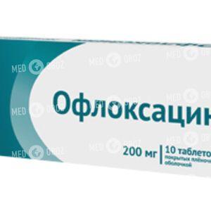 Офлоксацин-200
