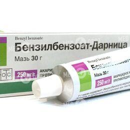 Бензилбензоат-Дарница