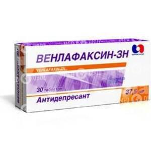 Венлафаксин-ЗН