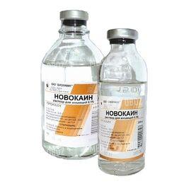 Новокаин 0,25%