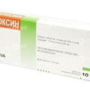 Офаксин