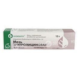 Эритромициновая