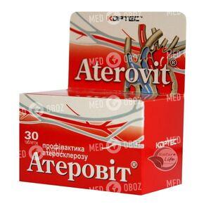 Атеровит