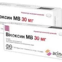 Виноксин Мв
