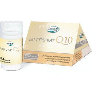 Витрум Q10