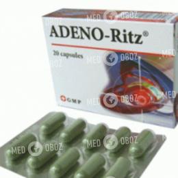 Адено-Риц