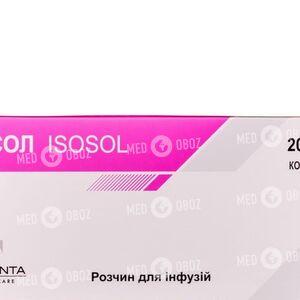 Изосол