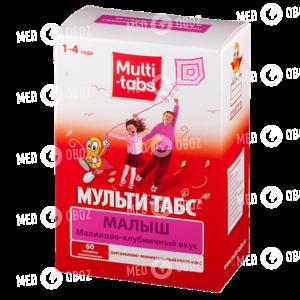Мульти-Табс Малыш Макси