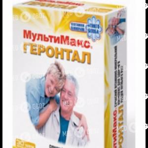 Мультимакс Геронтал