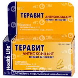 Теравит