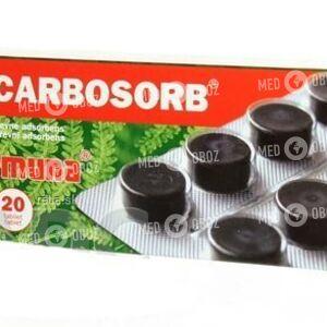 Карбосорб