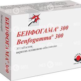 Бенфогамма 300