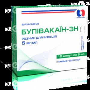Бупивакаин-ЗН